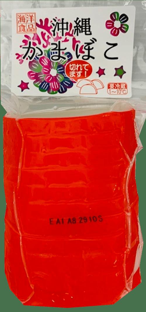赤かまぼこ 11枚(真空)