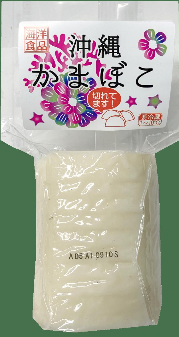 白かまぼこ 11枚(真空)
