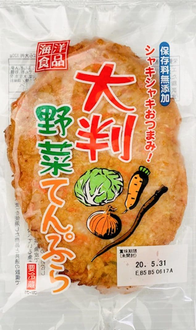 野菜てんぷら大判