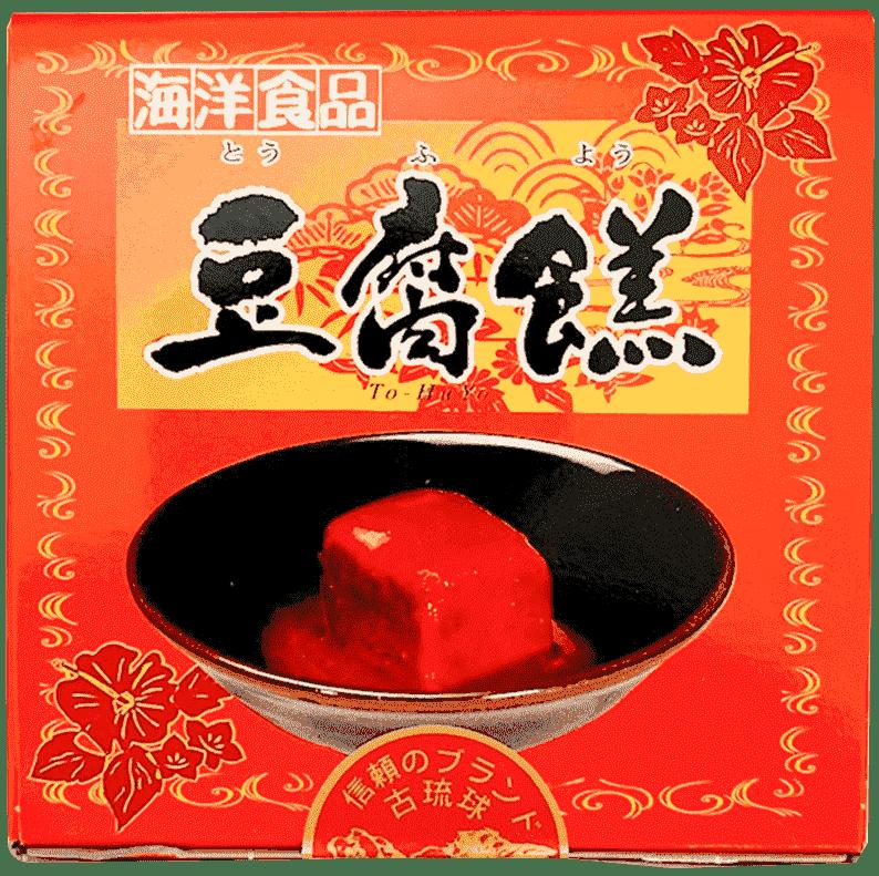 豆腐よう(ポーションタイプ)