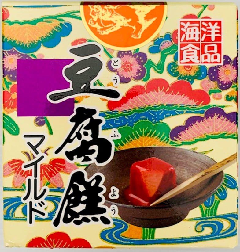 豆腐ようマイルド(箱)
